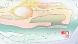 「日脚」※線画・おむ09296