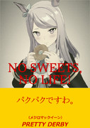 【MMD】NO SWEETS,NO LIFE !