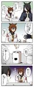 カフェのコーヒーを飲みに来たタキオンの四コマ