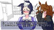 うまぴょいメモリアル2~メジロライアン告白END~