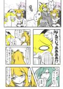 嘆きの霧譚 ~きりたんキラキラ金曜日~ (p.11)