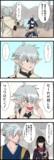 FF14漫画「アリゼーのアルフィノいじり」