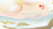 「日脚」※線画・おむ09298