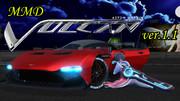 MMDモデル配布 Astonmartin Vulcan ver.1.1