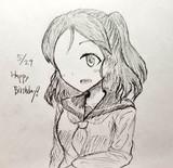 ほのかちゃん誕生日おめでとう!
