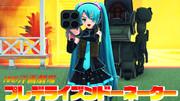 【MMDポスター祭り2021】MMD洋画劇場