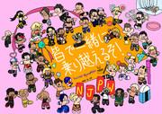 ゆるまる新日本プロレス #新日本プロレスを応援します