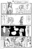 ●トロピカル~ジュ!プリキュア第14話「変身シーンの真実」