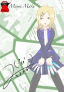 【オリキャラ】真紀 真美 #2【BoM】