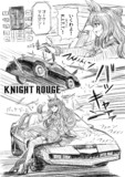 KNIGHT ROUGE
