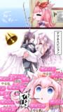 お姫様抱っこ(アグネスデジタル視点)