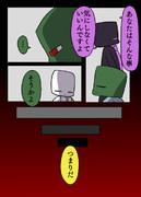 MOB一家 【ネザー編】 51ページ