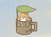 雨の日のドゥリン