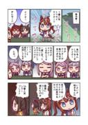 トウカイテイオーと皐月賞