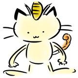 小判のついた猫