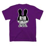 RRT096-R指T