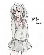 鹿島さんとお絵描き練習2