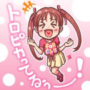【ワンドロ】 トロピカル~ジュ!プリキュアにハマった紗南ちゃん