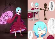 マグナムカルタ キャラクター001 「鉄の女王」