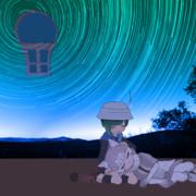 星きらめく夜で