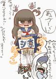 呪野花子vsアッチィソウルブラザーズ