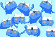 後鬼(ついなちゃんの式神)立ち絵?(レコスタ・PNG)Ver1.0.2