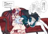 【レミ咲】「甘やかしたい」