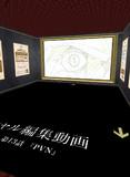 Gugenka異世界ミュージアム オーバーロード