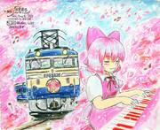 6月咲きの国鉄桜