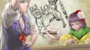 【第13回東方ニコ童祭】東方求聞史紀執筆中