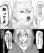 食に飢えてる狼と愛に飢えてる赤ずきん終