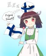 フィンランドときりたん