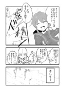しれーかん電改 2-16