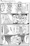●トロピカル~ジュ!プリキュア第15話「女の子はデリケート」