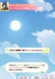 リョテイさん育成シナリオ(登場編)