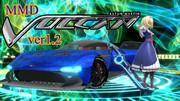 MMDモデル配布 Astonmartin Vulcan ver1.2
