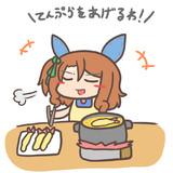 天ぷらを揚げるキング