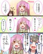 桃のきらりん☆レボリューション