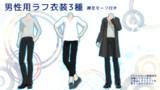 男性用ラフ衣装3種
