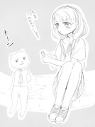 ゴメスと凪
