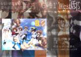 6/13砲雷撃戦お品書き