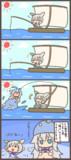 ある日の釣り