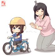 わんどろ自転車やましぐ