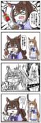 エルグラ漫画。