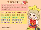スーパー魅須マリオ64