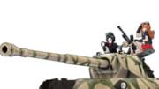 WoTゆっくり実況動画にて使用した戦車絵 途中絵