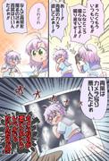 カメラ写りが悪い青葉ちゃん漫画