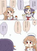 ゆみちゃんとココちゃん漫画