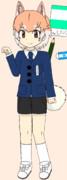 イエイヌ(小学校の制服)