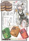 「ヘヴィだぜぇ!」2/2 第一回メシ顔!あかりちゃんの食べ物レポート!